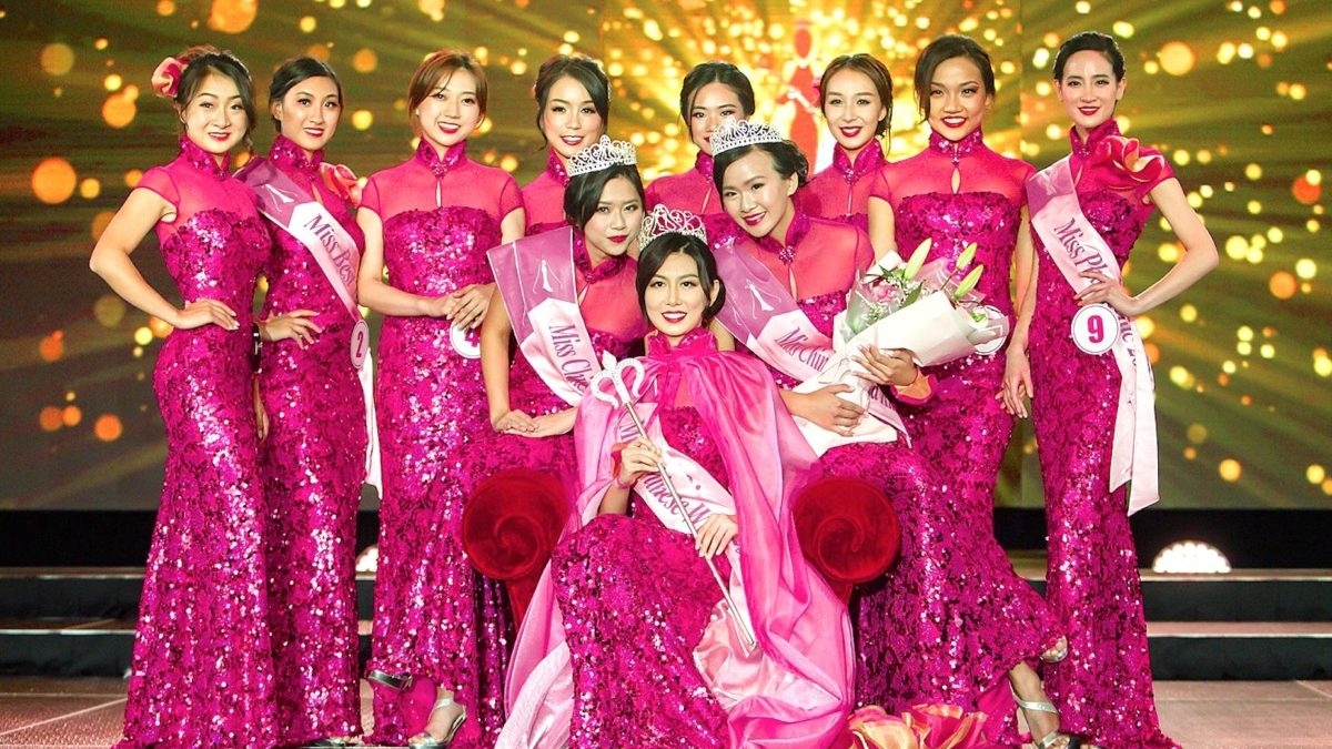 Miss Chinese Beauty Pageant and Appreciation party